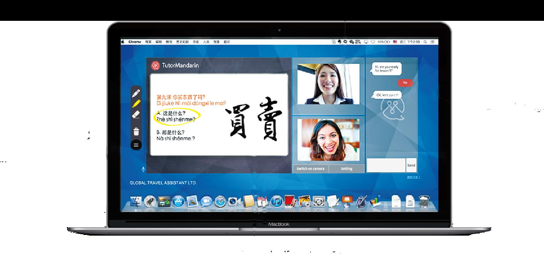 online teaching classroom