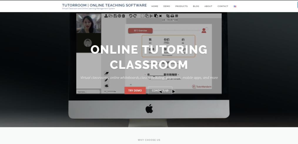 online school management software review