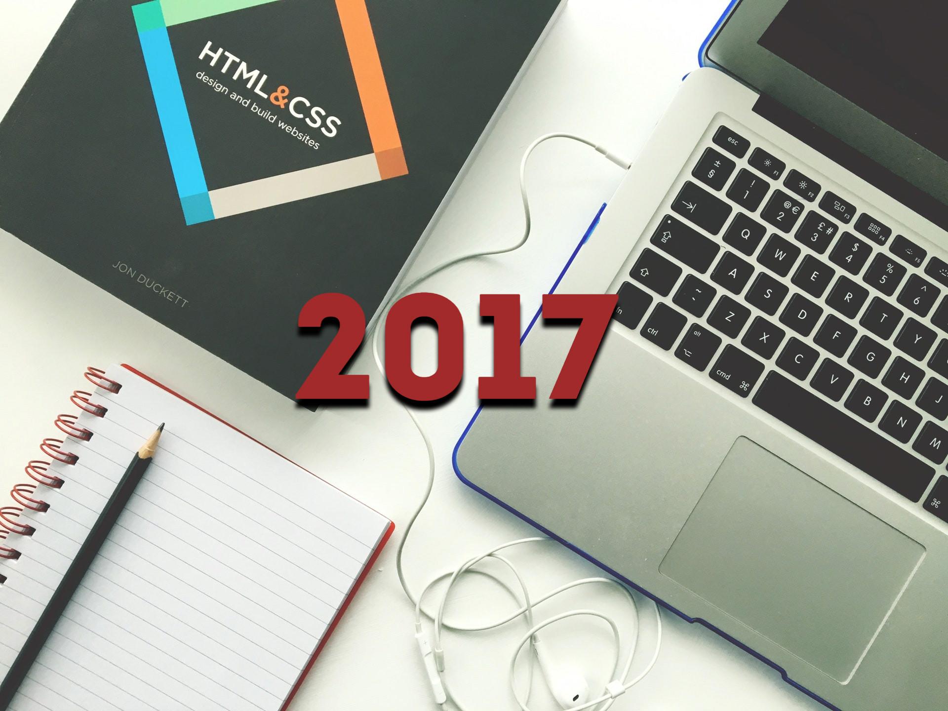 lms system 2017