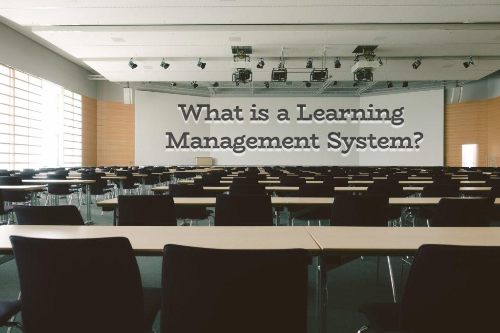什么是学习管理系统